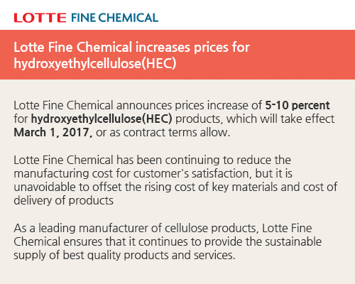 General Chemicals | LOTTE FINE CHEMICAL